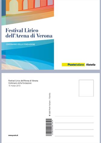 Cartolina Filatelica Festival Lirico dell'Arena di Verona - Biancolapis - Design per la Comunicazione