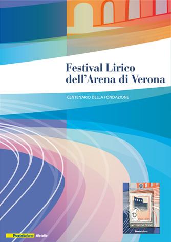 Folder Filatelico Festival Lirico dell'Arena di Verona - Biancolapis - Design per la Comunicazione